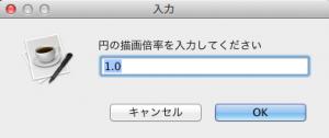 スクリーンショット 2014-05-17 13.10.39