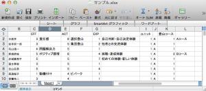 スクリーンショット 2014-06-29 11.46.17