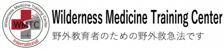 the Wilderness Medicine Training Centerロゴ